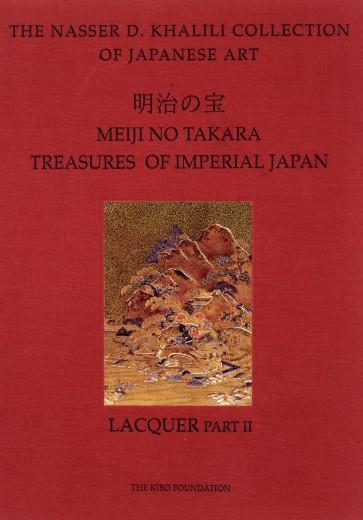 japanese_vol_lacquer_pt_2