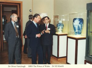 His Royal Highness The Prince of Wales at the official opening of the exhibition; Treasures of Imperial Japan, Ceramics from the Khalili Collection, National Museum of Wales, Cardiff 1995