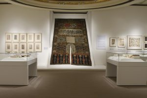 The Arts of Islam. Treasures from the Nasser D Khalili Collection, Gallery One, Emirates Palace Hotel, Abu Dhabi