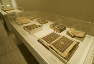 The Arts of Islam - Treasures from the Nasser D Khalili Collection of Islamic Art at the Art Gallery of New South Wales Australia