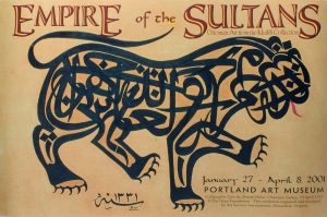 Empire of the Sultans: Ottoman Art from the Khalili Collection, Portland Art Museum, Portland, Oregon, USA