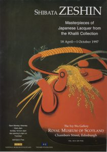 Shibata Zeshin, Masterpieces of Japanese Lacquer from the Khalili Collection, National Museums of Scotland, Edinburgh