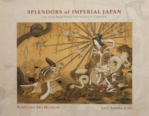 Splendors of Imperial Japan, Arts of the Meiji Period from the Khalili Collection, Portland Art Museum, Portland, Oregon, USA