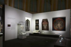 Hajj: journey to the heart of Islam, British Museum, London