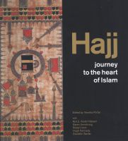 Hajj: journey to the heart of Islam, British Museum, London