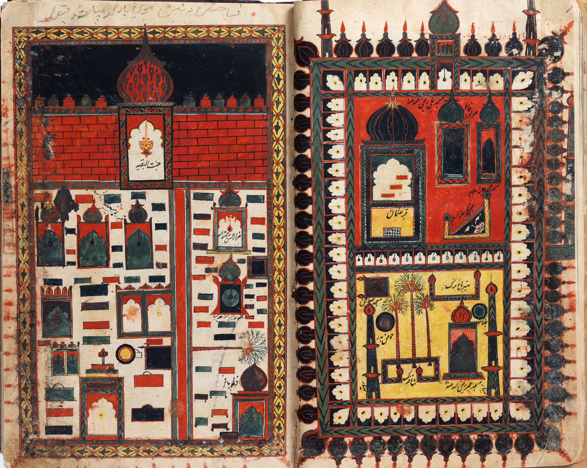 The Dala'il al-Khayrat of al-Jazuli and Other Prayers. MSS 1283